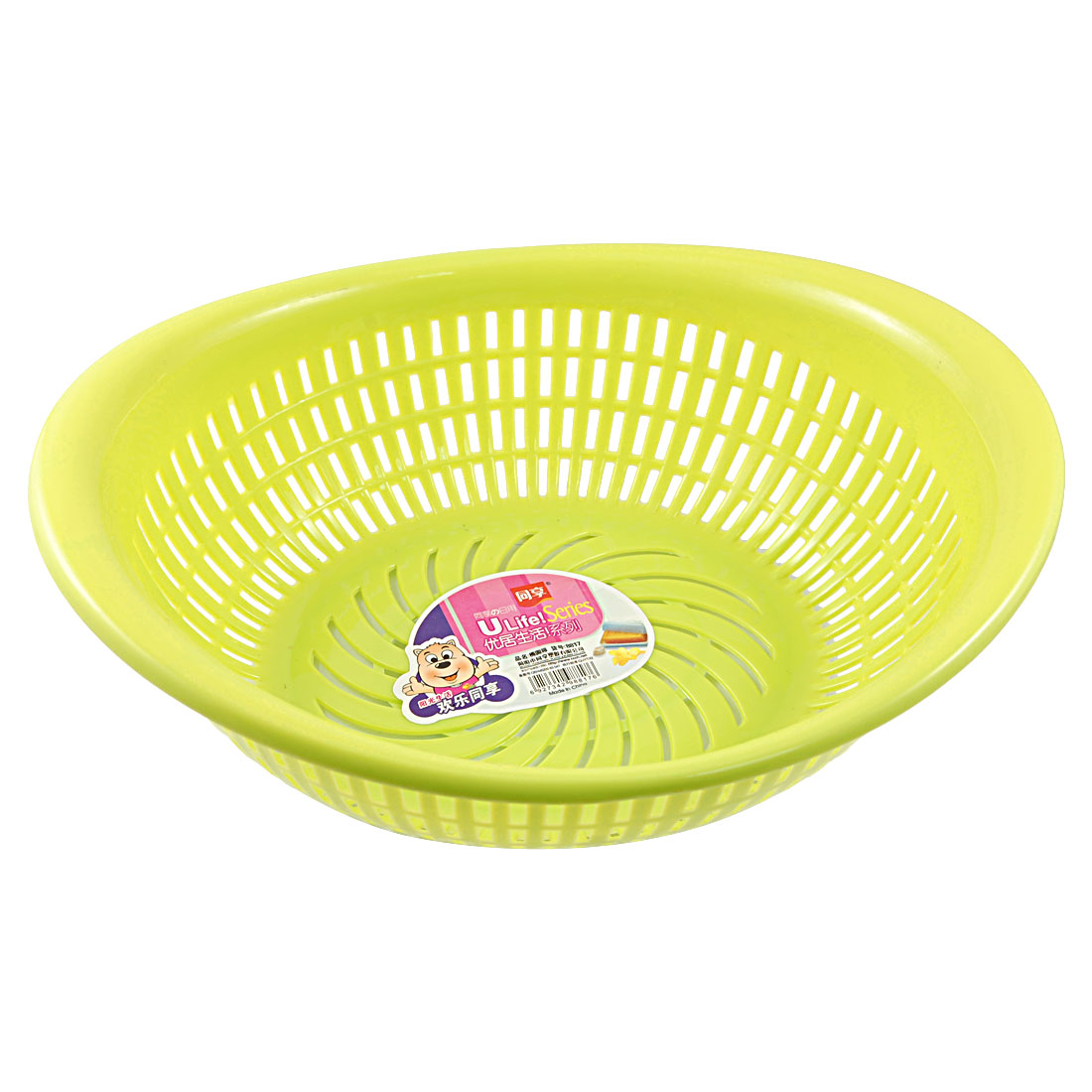 Plastic Oval Shaped Fruit Vegetable Basket Storage Holder Yellow Green