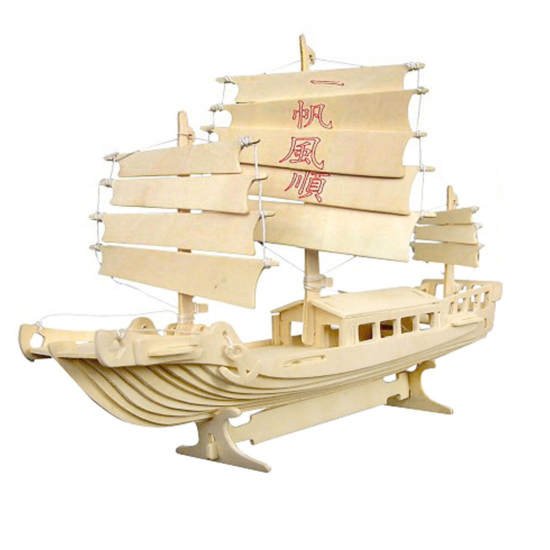 Assembly DIY 3D Wooden Chinese Junk Model Construction Kit Puzzle Toy Gift