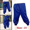 Mens Casual Cool Sport Rope Trousers Baggy Harem Pants Trendy W31
