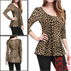 Ladies Leopard Prints Pullover Stretchy Autumn Peplum Shirt Beige Black /S