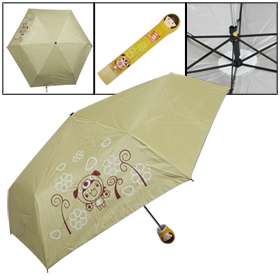 Yellow Plastic Cartoon Bottle Sun Folding Umbrella Light Pink