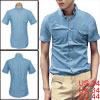 Man Korean Point Collar Short Sleeve Casual Button-up Shirts Sky Blue S