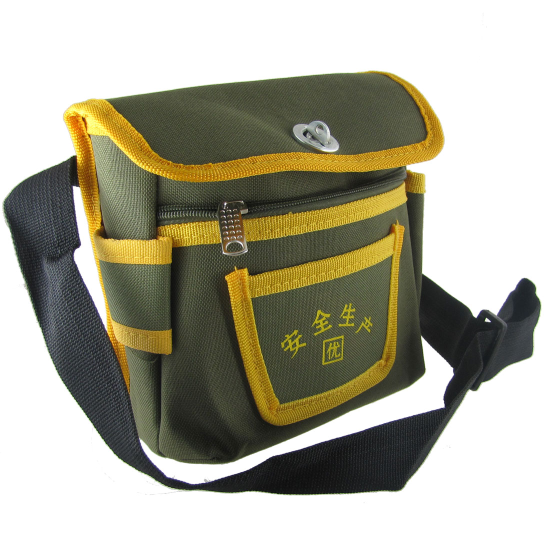 Army Green Yellow Nylon Electrician Canvas Bags w Adjustable Shoulder Strap