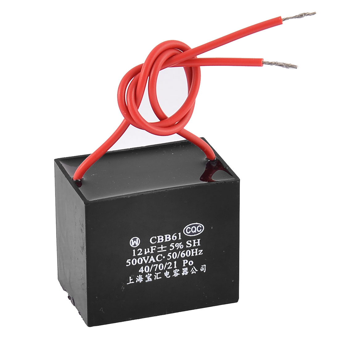 CBB61 12uF AC 500V 50/60Hz Metalized Motor Run Ceiling Fan Capacitor