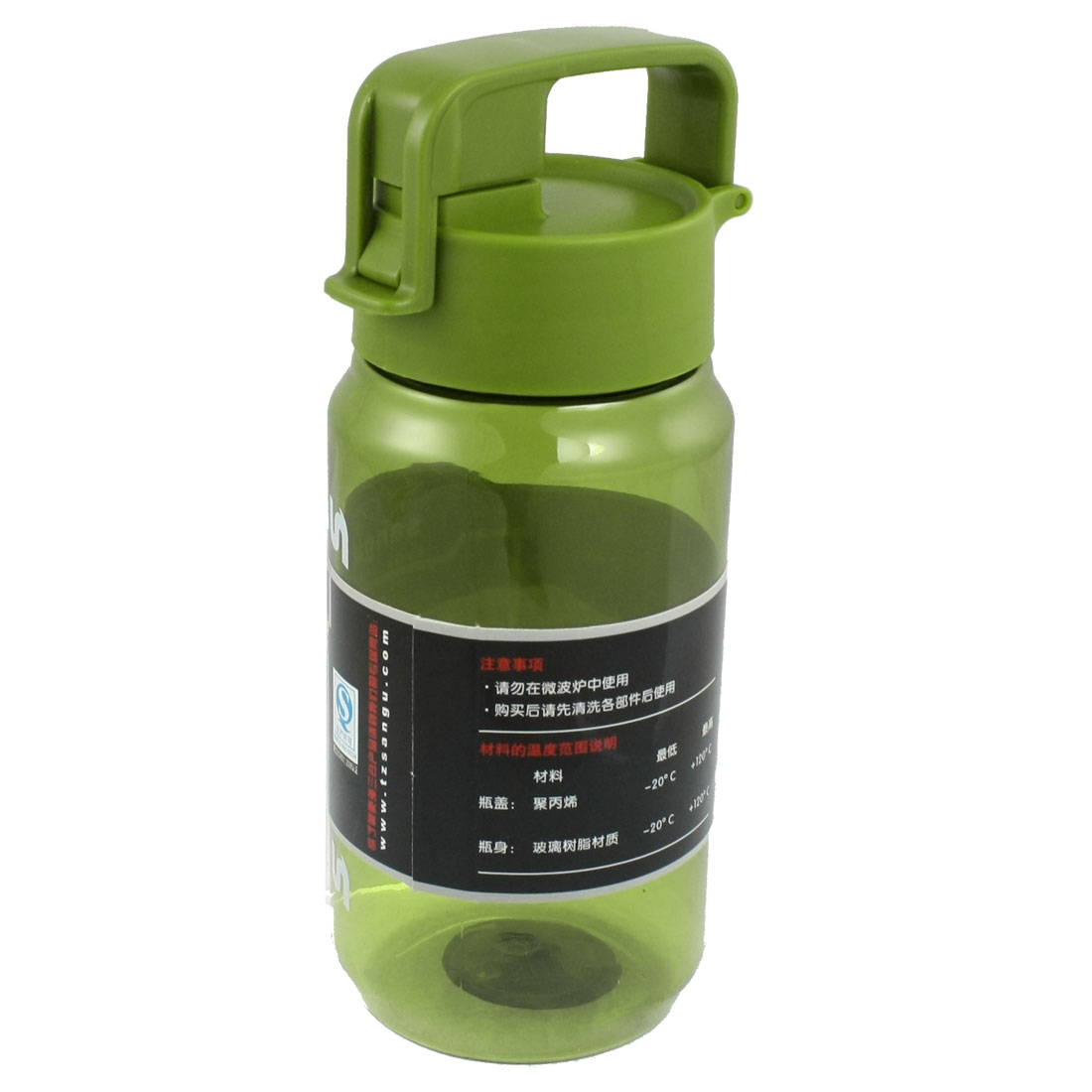 Cycling Hiking 550ml Olive Green Plastic Water Bottle w Tea Strainer