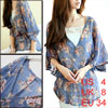 Ladies Cornflower Blue Floral Prints Elastic Waist Ruched Tunic Shirt S