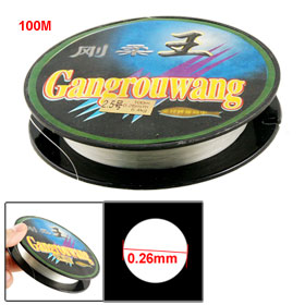 100M 6.4Kg 0.26mm Diameter Clear White Plastic Fishing Line Spool 2.5#