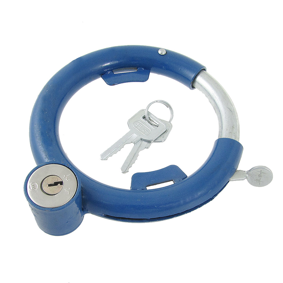 Blue Silver Tone O Shaped Security Bicycle Lock w 2 Keys