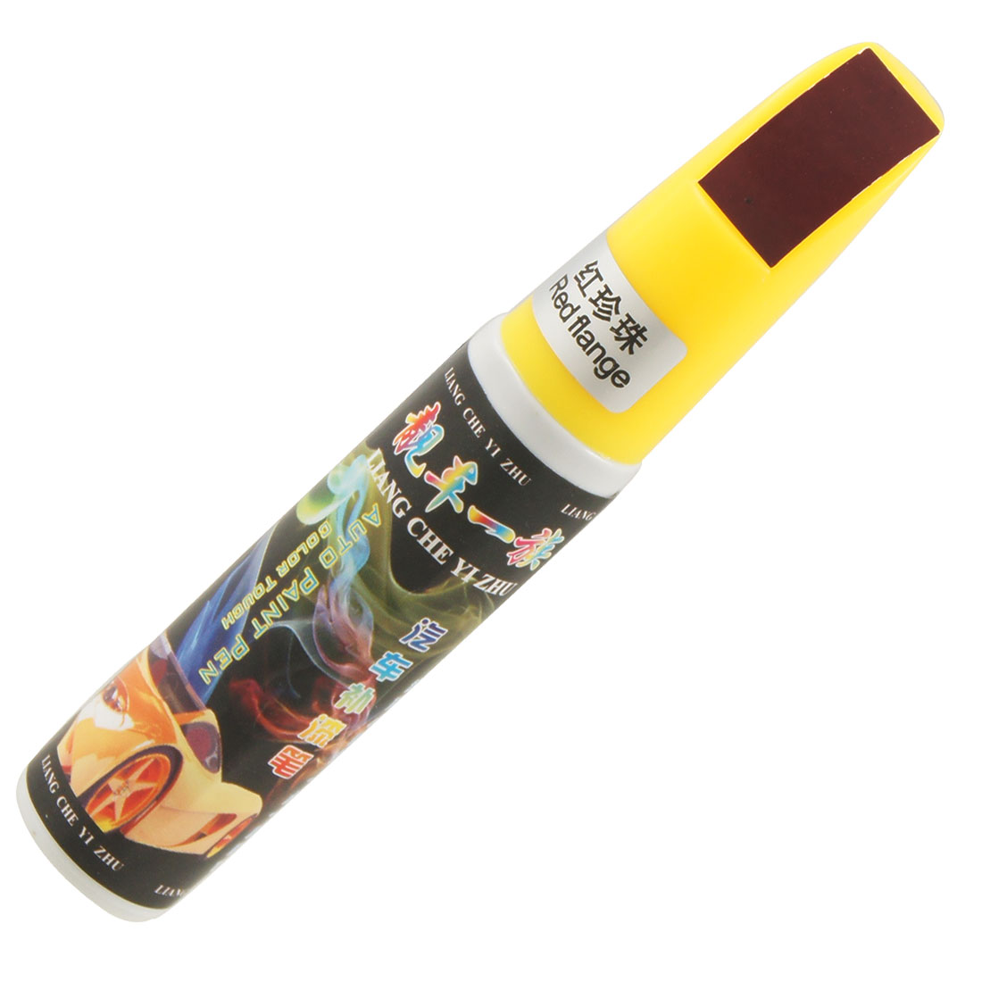 Yellow Pad 12ml Red Flange Auto Car Scratch Repair Pen