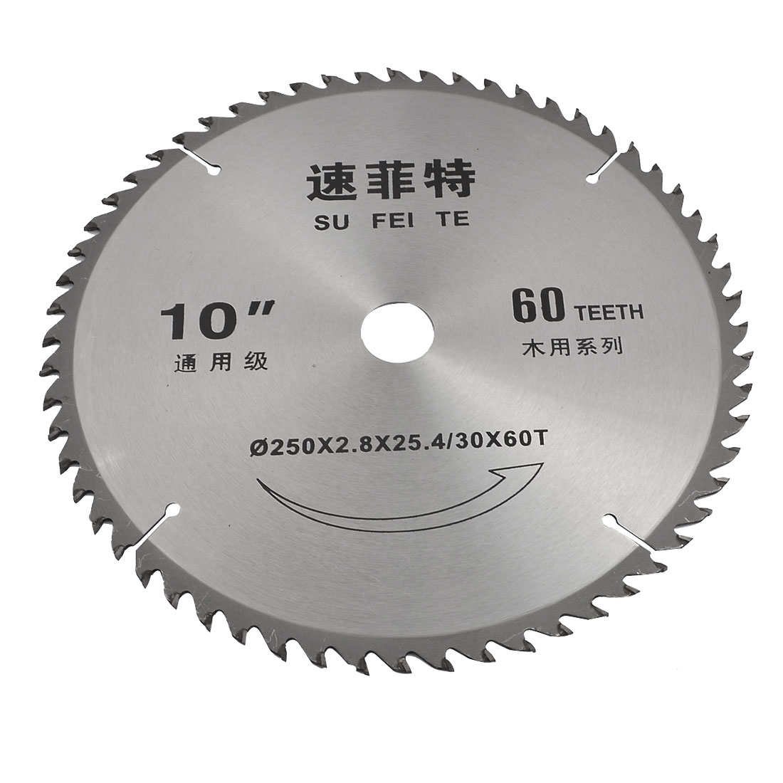 Silver Tone Alloy 60 Teeth 250mm Cutting Dia Saw Blade for Carpentry