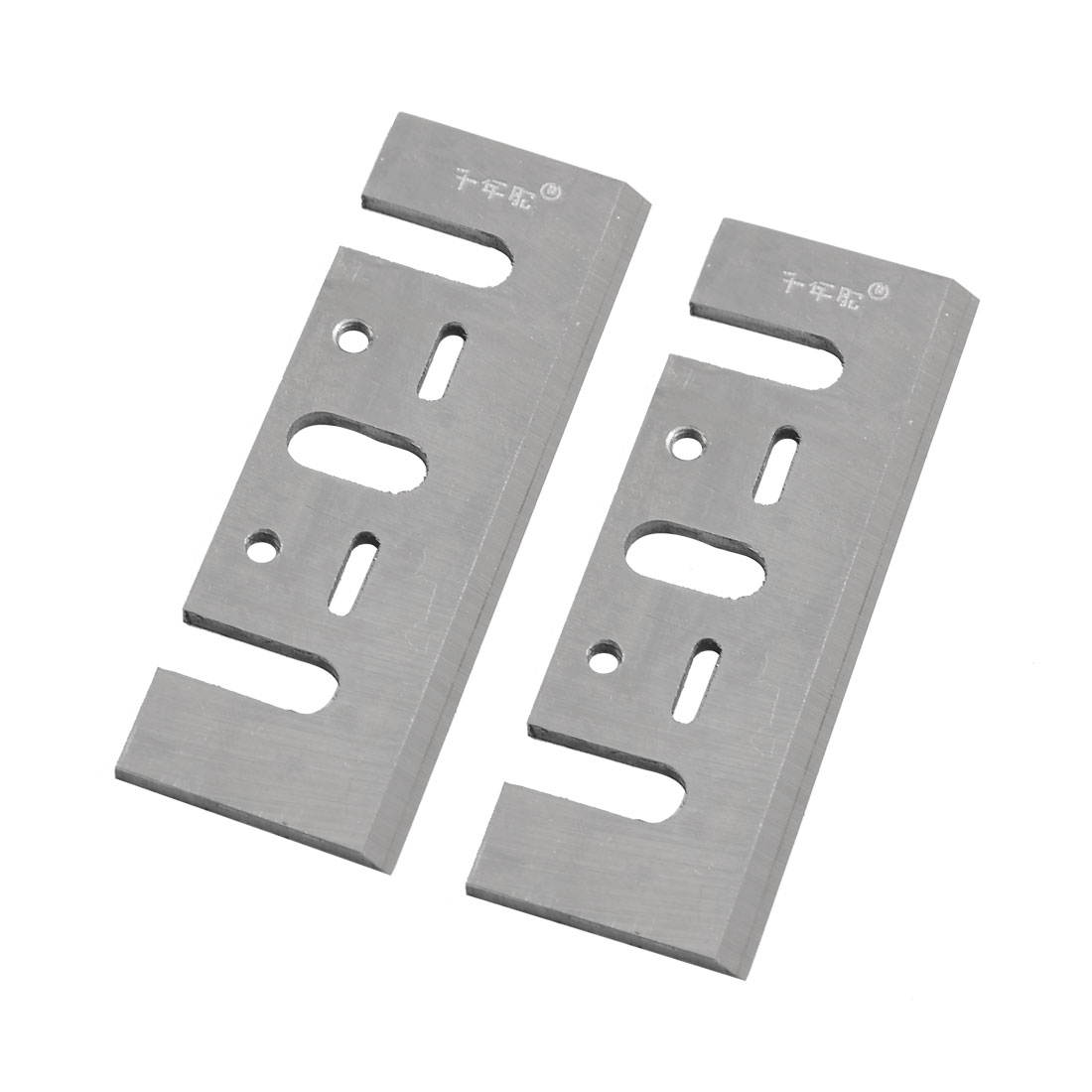 2 Pcs Silver Tone Electric Planer Blades for Makita 1900B