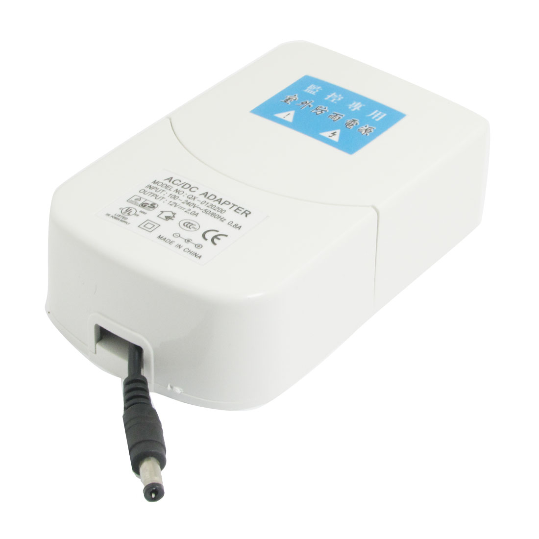White Switching Power Supply Adapter DC 12V for CCTV Camera