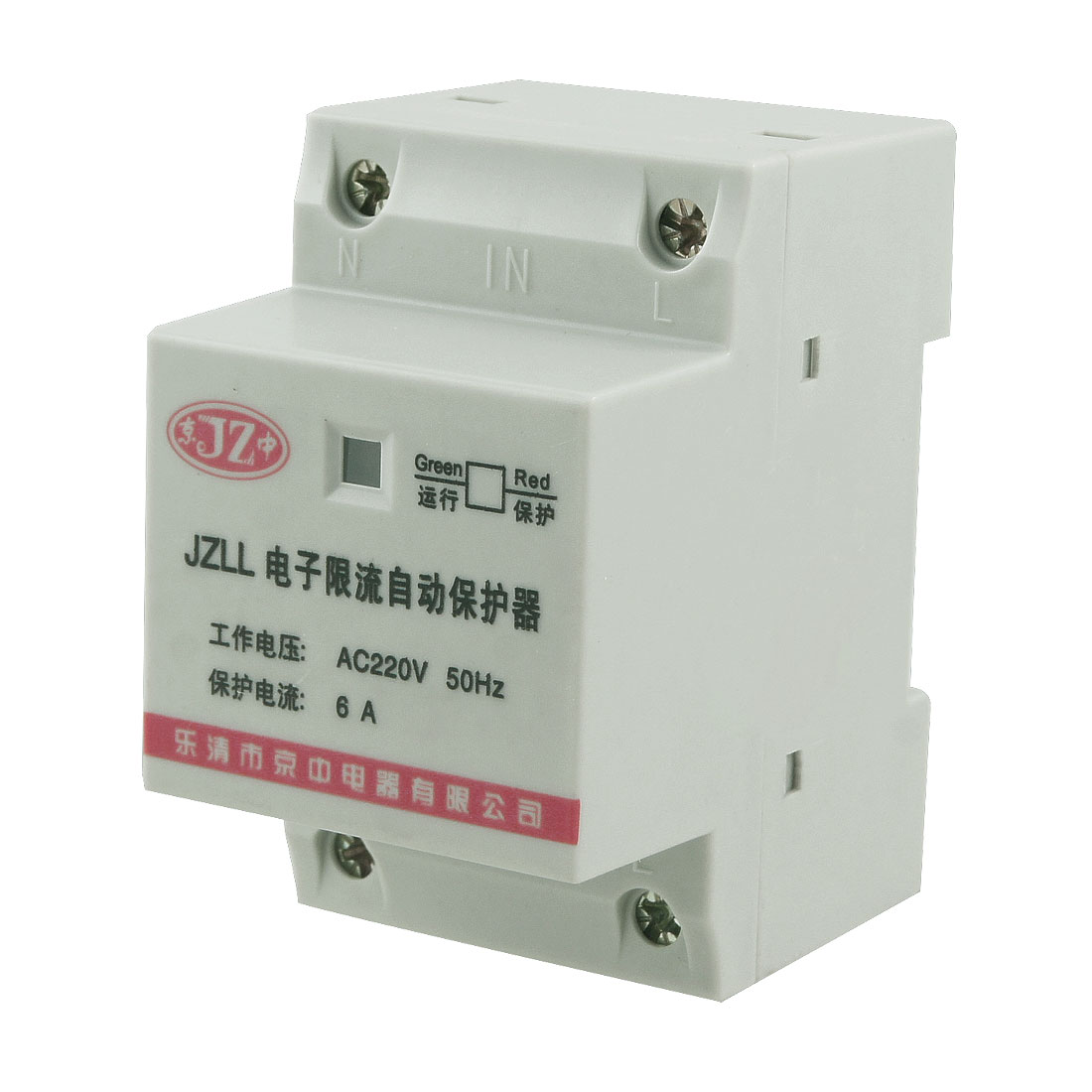 AC 220V 6A 2 Two Poles Overload Protector Electronic Circuit Breaker 35mm DIN Rail Mount