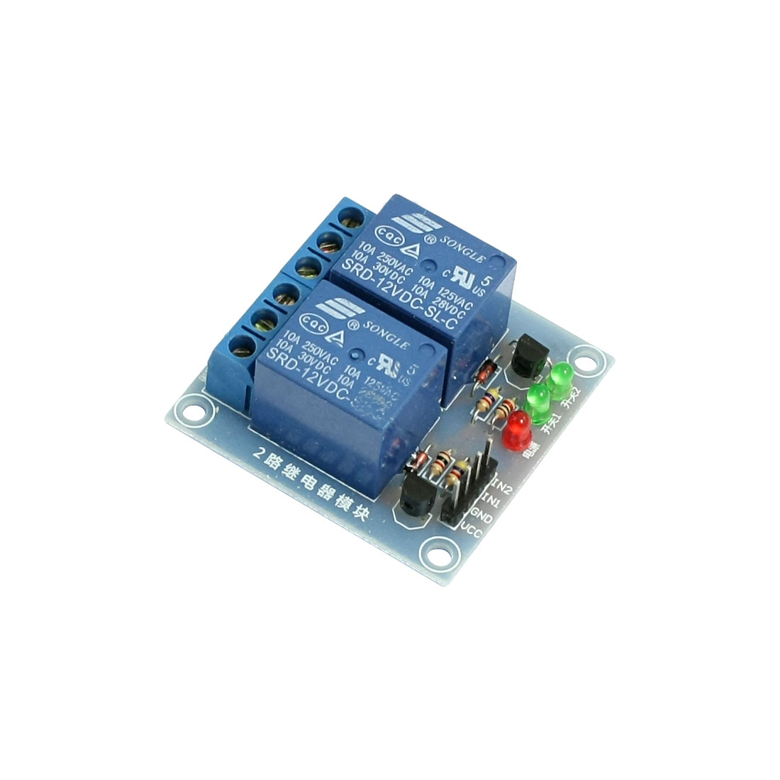 Blue SRD-12VDC-SL-C 2 Channel Coil DC 12V Power Relay Module