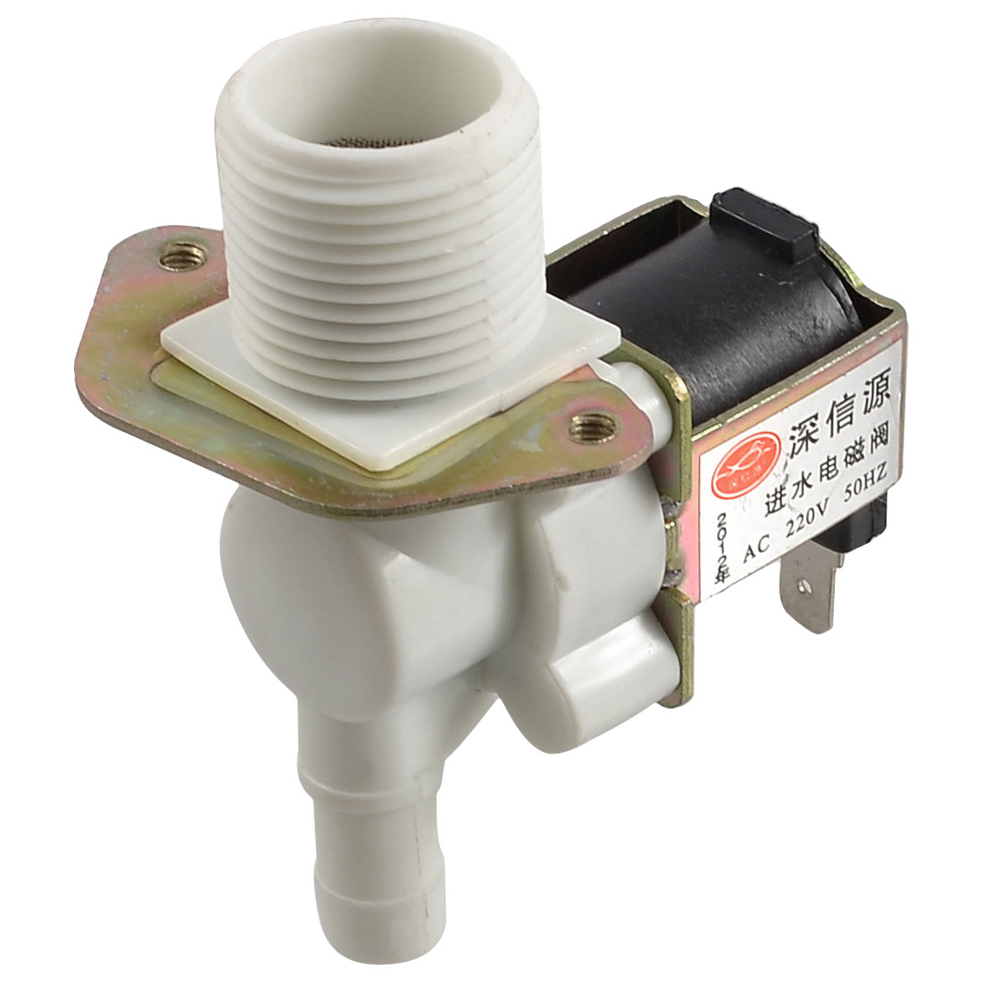 AC 220V Water Inlet Solenoid Valve for Washing Machine Washer