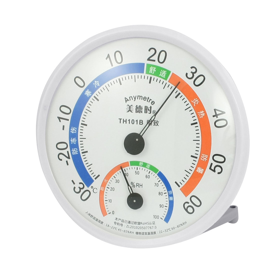 30-60 Celsius Temperature Humidity Testing Thermometer Hygrometer Clear White