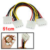 PC IDE D 4 Pin Male to Three 4 Pins Female Splitter Power Cable