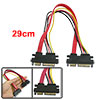 7+15 SATA Male to Male Hard Drive Power Cable Converter for PC