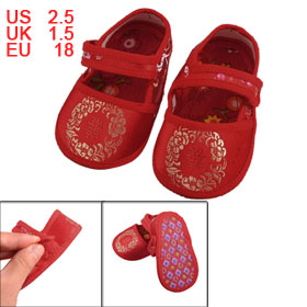2 Pcs Embroidered Double Happiness Pattern Prewalker Toddler Shoes US 2.5