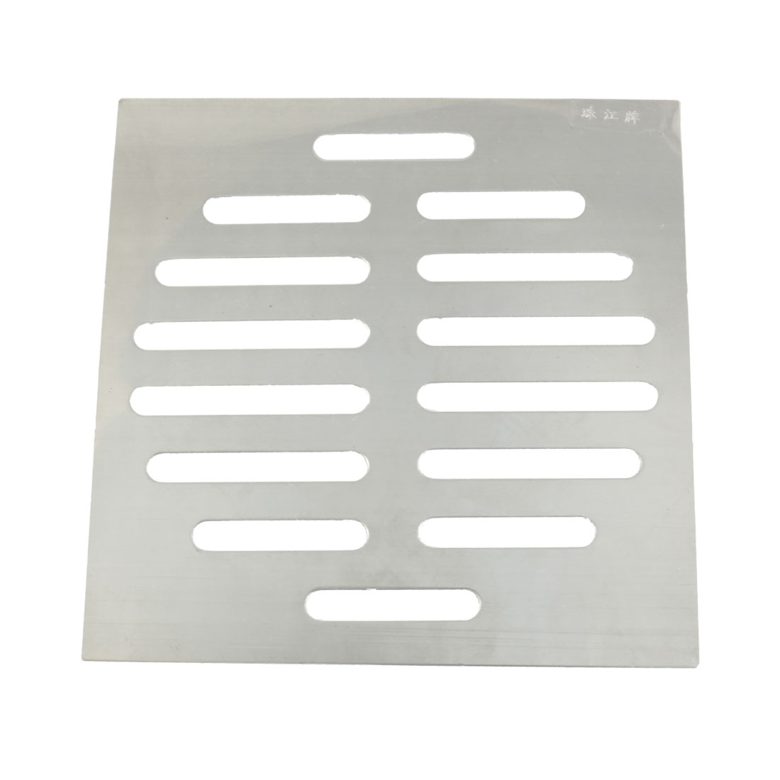 "Home Accessories 6"" 14 Holes Square Stainless Steel Floor Drain Cover"