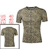 Man Beige Black Stylish Round Neck Short Sleeve Leopard Print Shirt M