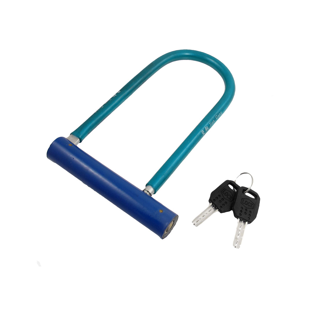 U Type Blue Soft Plastic Shell Security Alloy Bike Motorcycle Bicycle Lock w 2 Keys