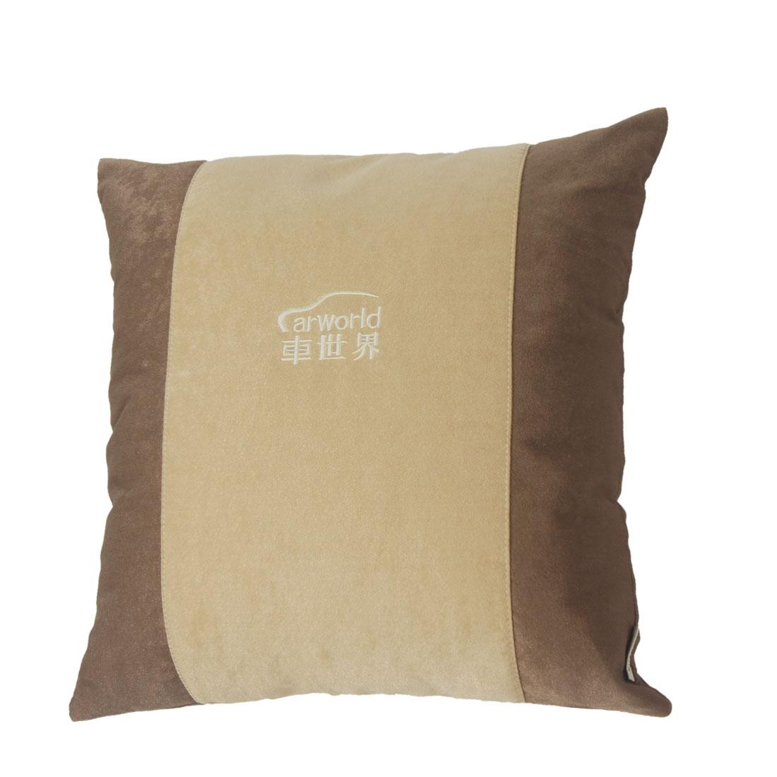 Auto Car Coffee Color Khaki Zipper Closure Throw Pillow Cushion Cover