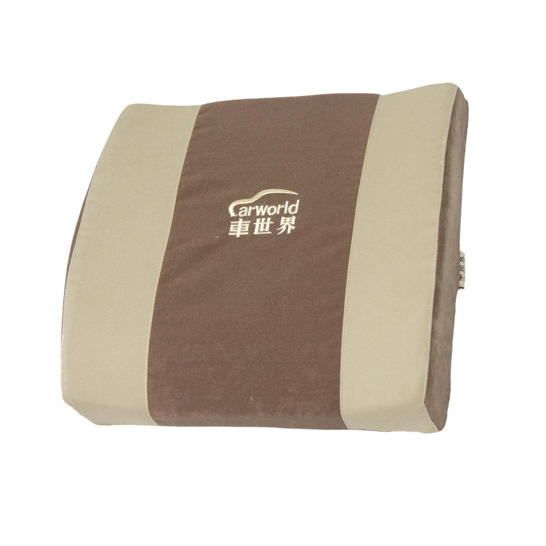 Car Interior Lumbar Back Support Sponge Padded Pillow Cushion Dark Brown Khaki
