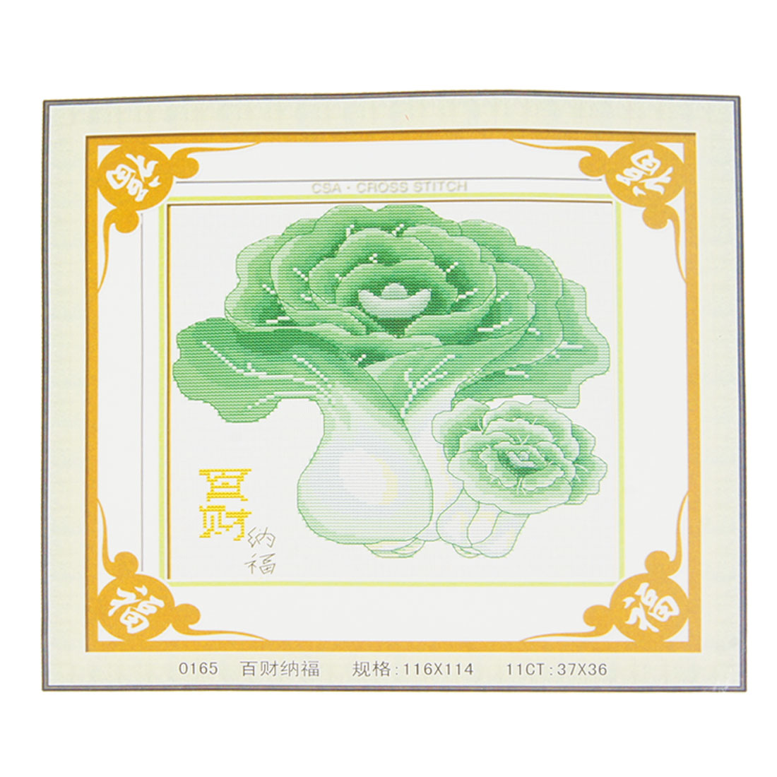 Ladies Green Chinese Cabbage Cross Stitch Counted Gift Handmade Kit