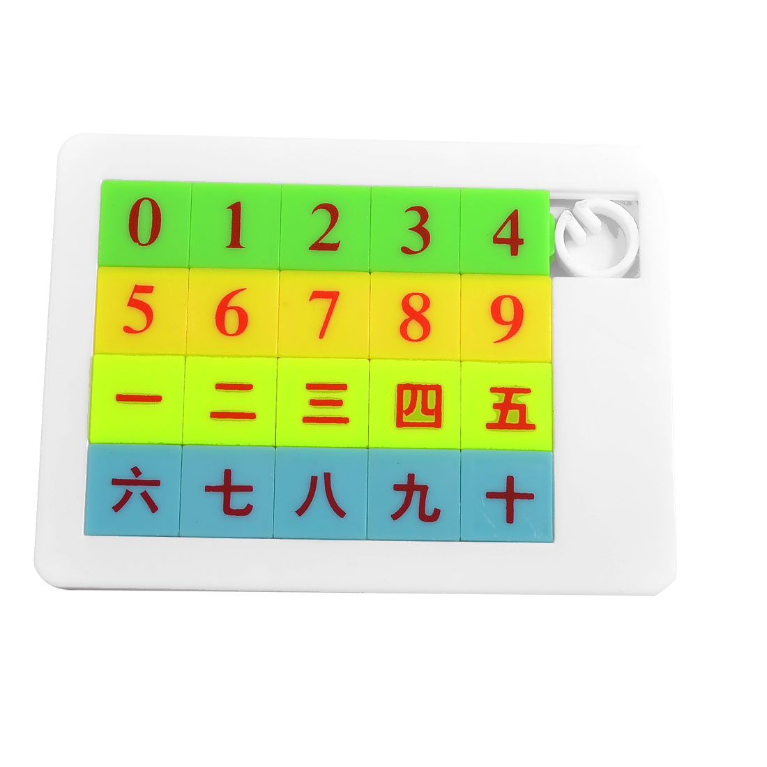Square White Plastic Colorful Chinese Ideograph Number Puzzle Panel Toy