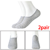 2 Pairs Gray Elastic Cuff No Show Low Cut Men Boat Loafer Socks