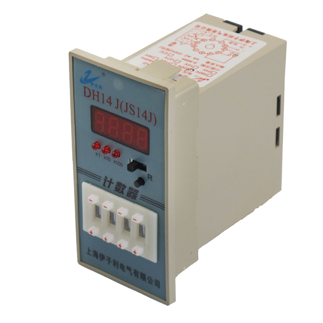 DH14J 11 Pin 0.01s-9999h LCD Display Programmable Timer Time Relay AC 220V