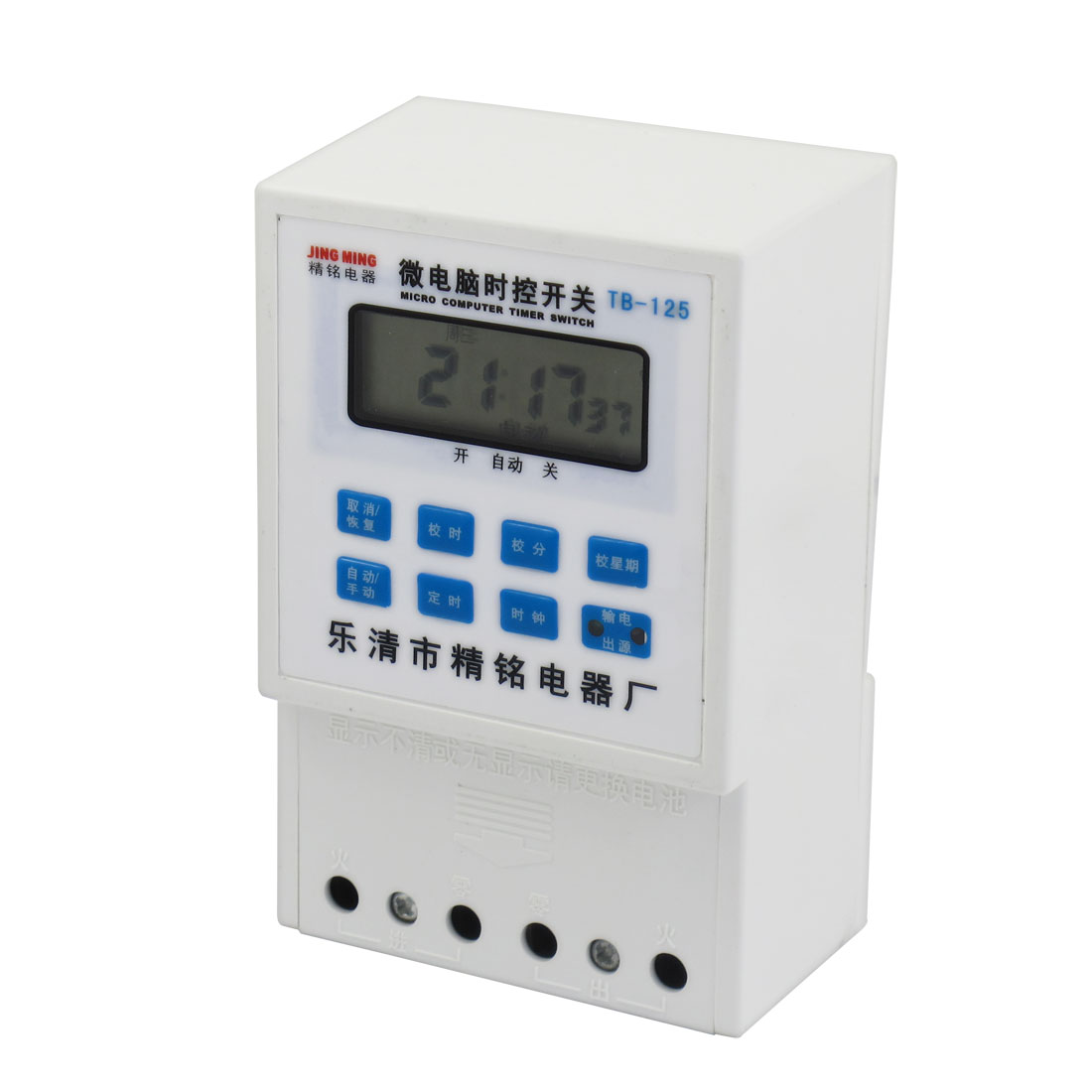 TB-125 220V 50Hz LCD Digital Display Microcomputer Timer Time Control Switch