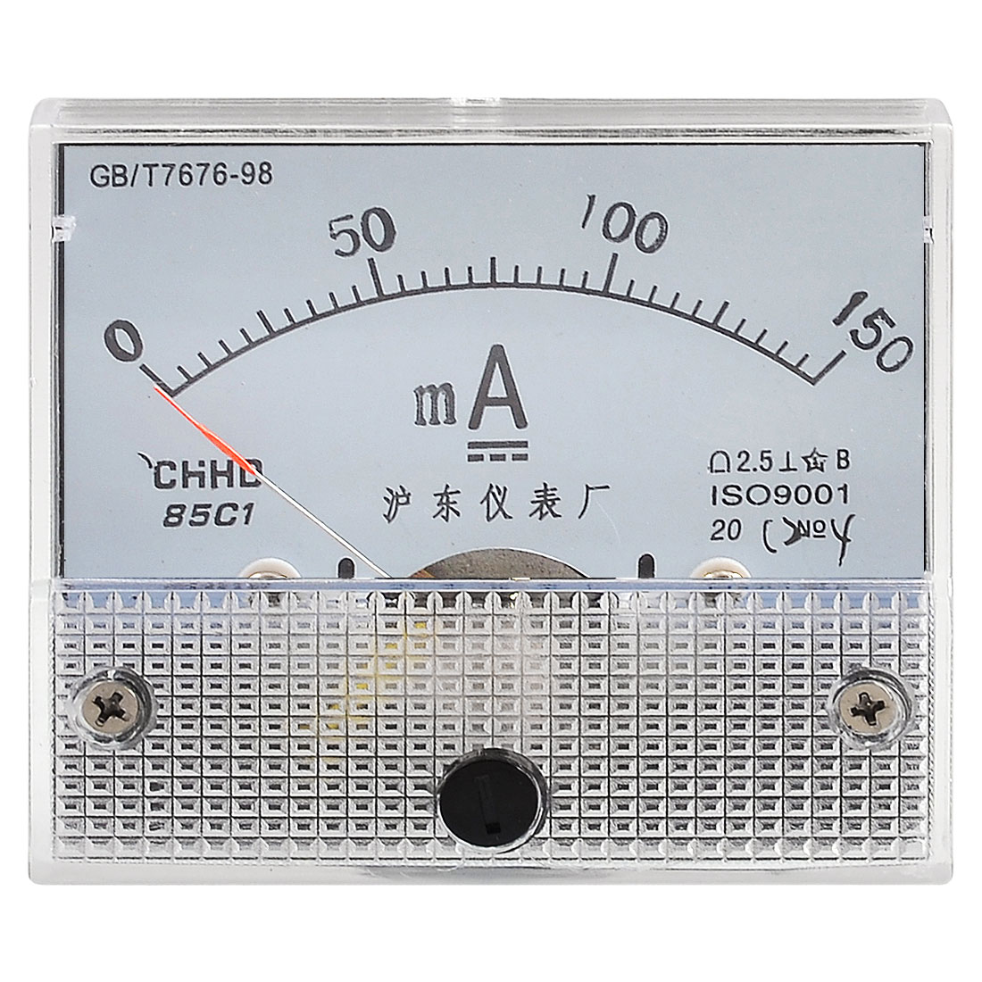 Current Measuring DC 0-150MA Scale Range Milliampere Meter Gauge