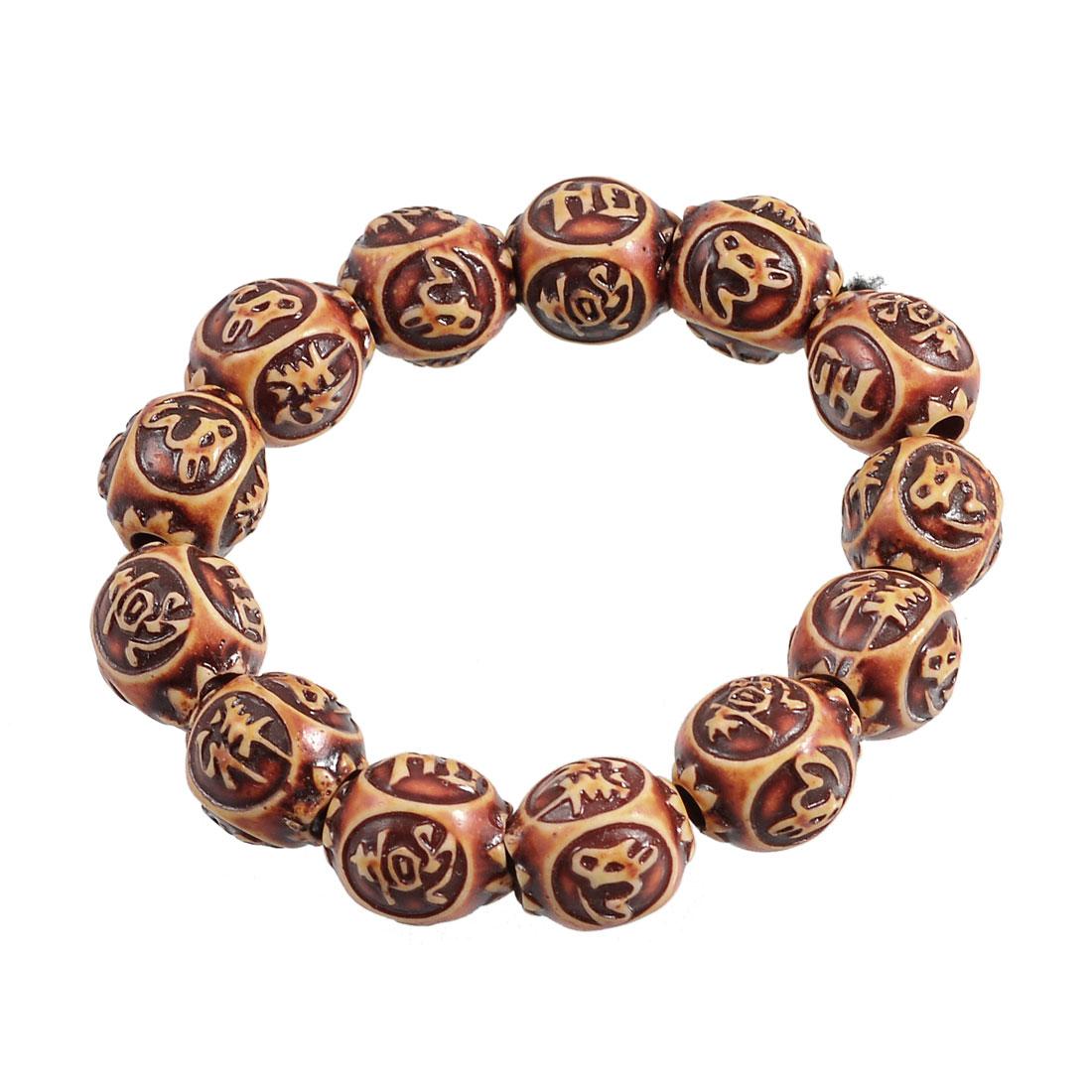 Chinese Hanzi Print Brown Plastic Bead Prayer Bracelet for Men Women