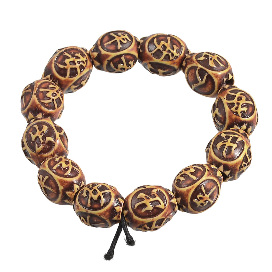 Unisex Chinese Hanzi Pattern Faux 12 Beads Bracelet Bangle Brown