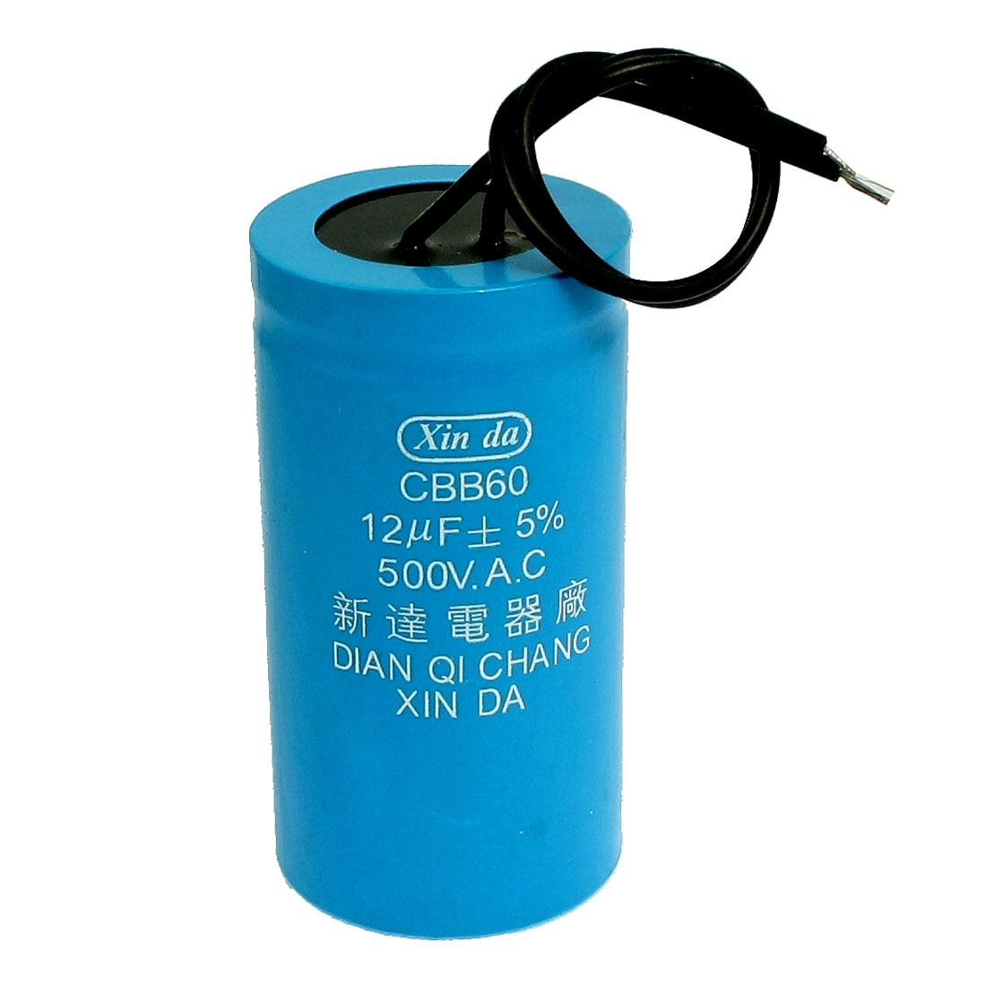 Black Wire Polypropylene Film 500VAC 12uF Capacitor CBB60 for Washing Machine