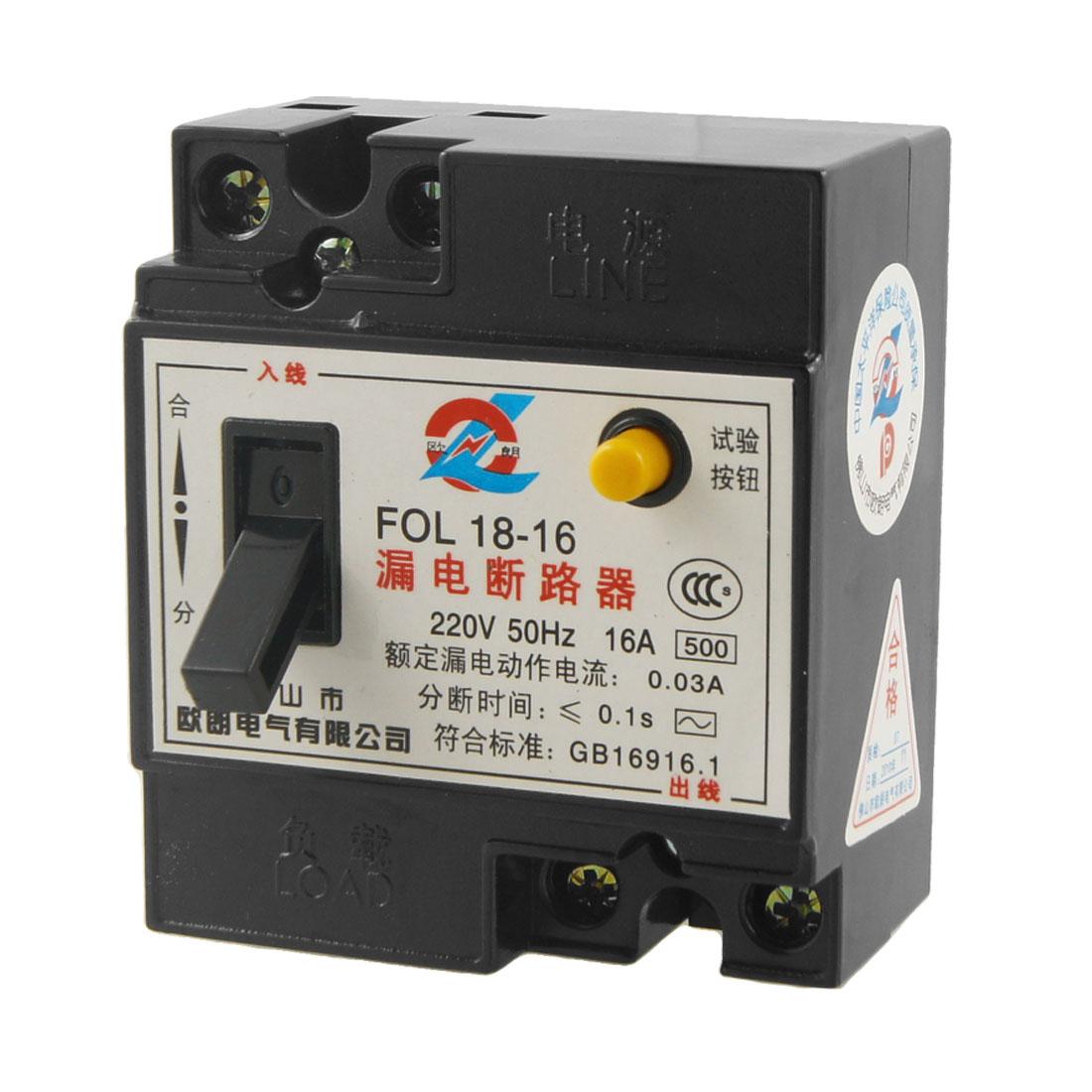 220V AC 16A 2P RCCB FOL18-16 Residual Current Circuit Breaker