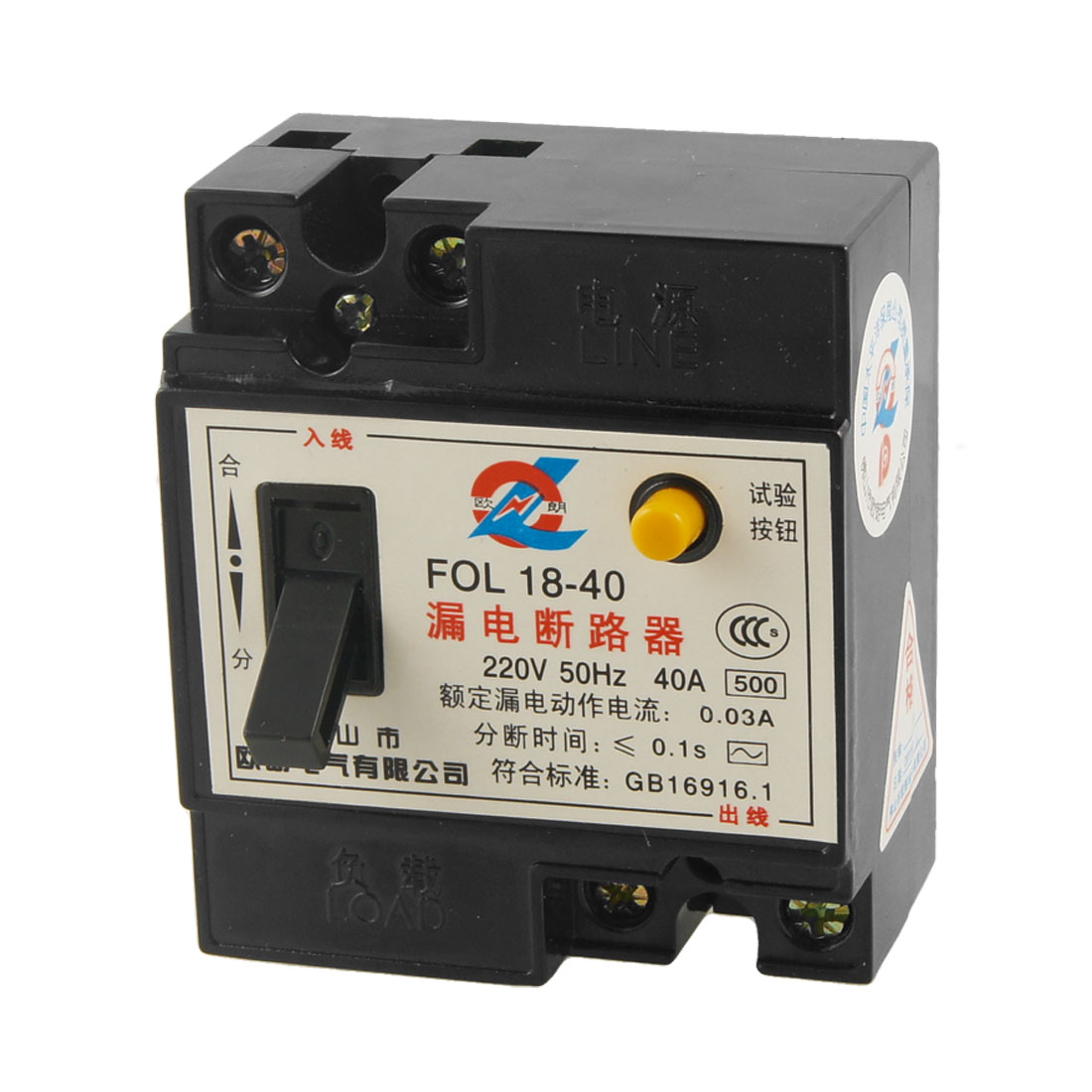 220V AC 40A 2P RCCB Yellow Button Residual Current Circuit Breaker