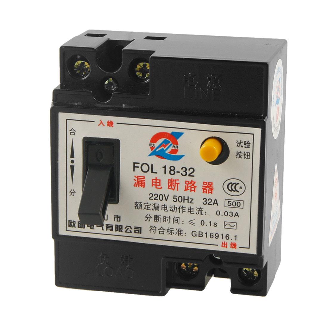 220V AC 32A 2P RCCB FOL 18-32 Residual Current Circuit Breaker