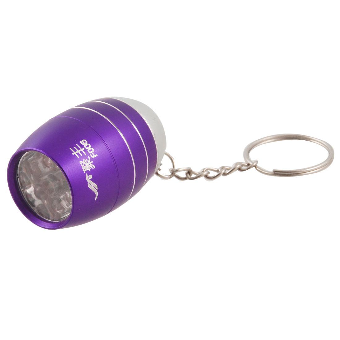 Travel Purple Silver Tone Shell White 6 LEDs Mini Flashlight Torch Keyring