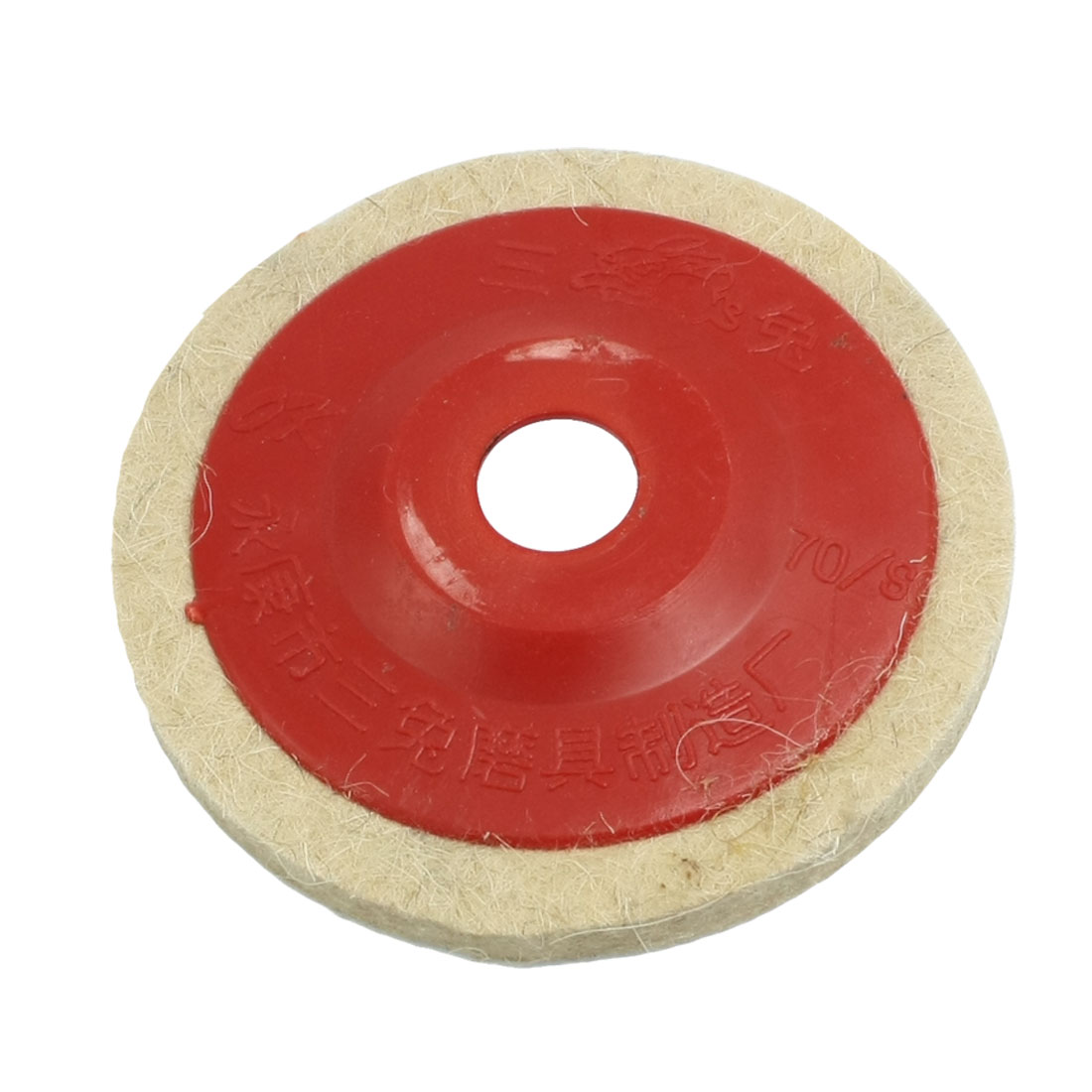 "3.7"" Outer Dia Wool Felt Polishing Wheel Sanding Disc for Metal"