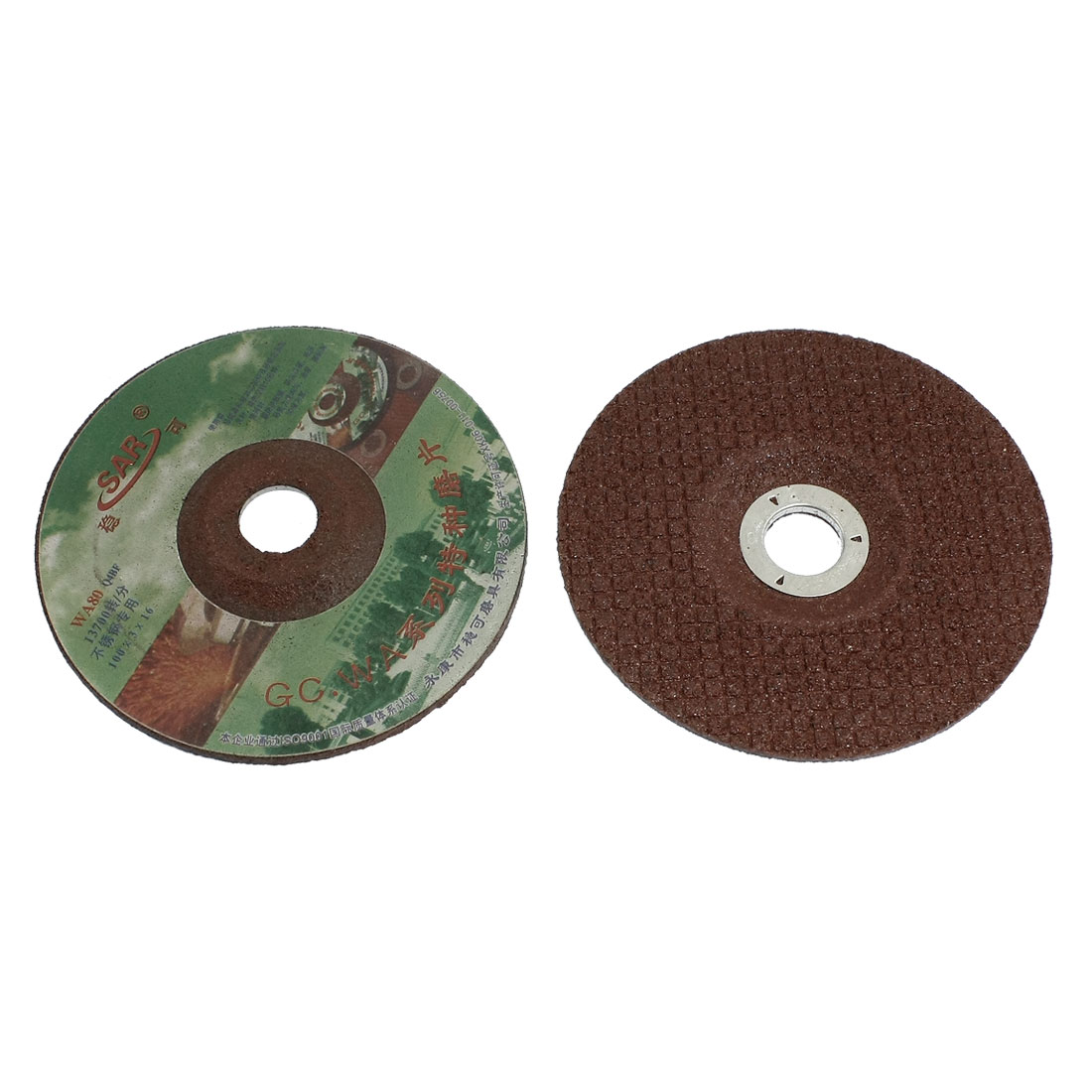 2 Pcs 102mm Outside Dia Grinding Discs Wheels for Stainless Steel Polishing Coffee Color
