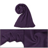 "Unisex Dark Purple Trendy Long 81.9"" Length Neck Warmer Simple Scarf"