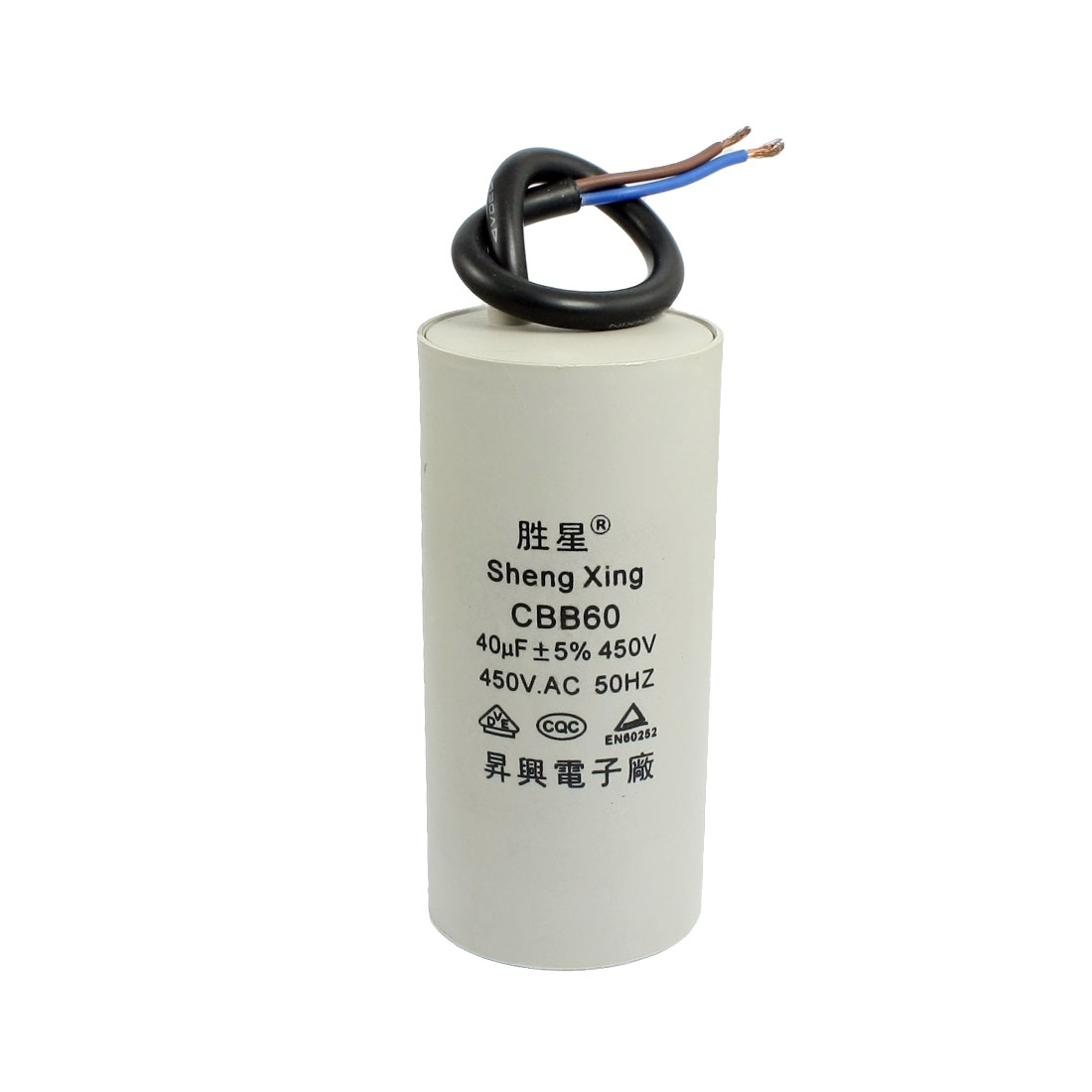 AC 450V 50Hz 40uF Washing Machine Polypropylene Film Capacitor