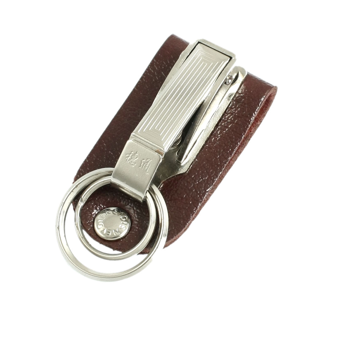 Dark Brown Faux Leather Belt Loop Silver Tone Metal Ring Keychain