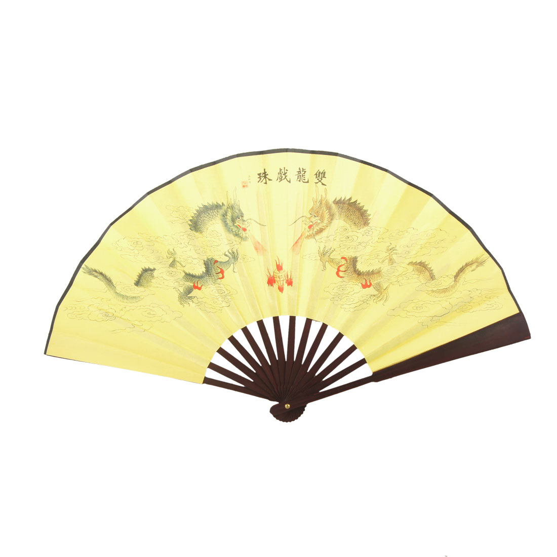 Foldable Double Dragons Poem Oriental Painting Rosewood Ribs Hand Fan