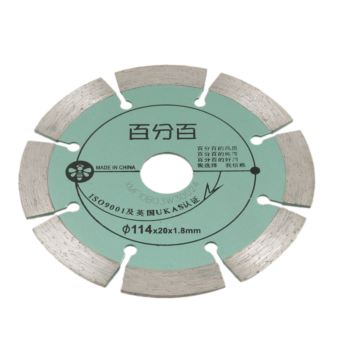 Concrete Tile Cutting Wheel 8-Segment Disc Vane 110mm x 20mm x 1.8mm