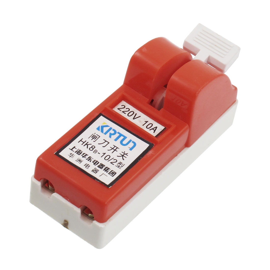 AC 220V 10A 2 Pole Circuit Control Closing Disconnect Switch