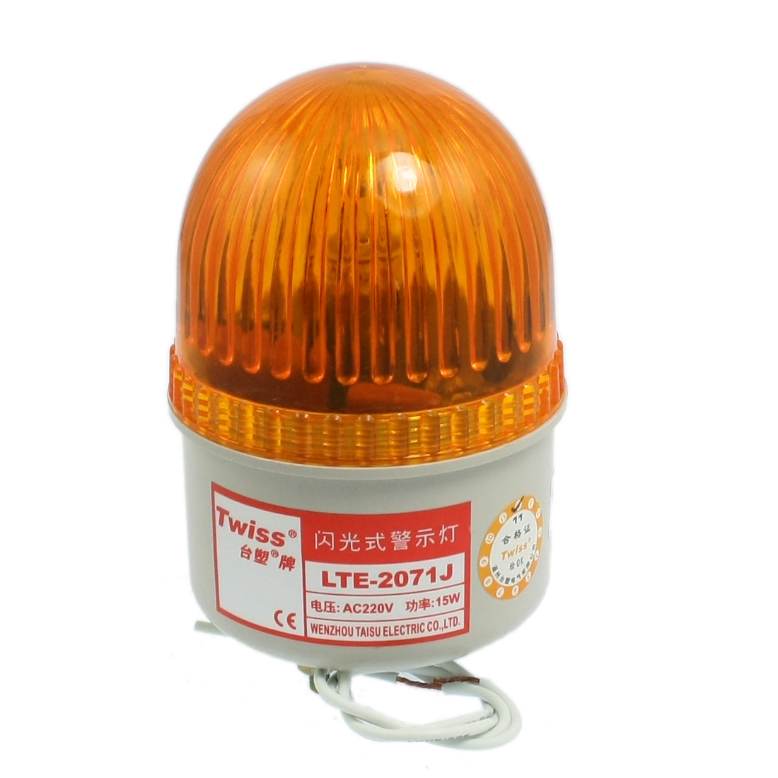 AC 220V Orange Industrial Signal Tower Buzzer Sound Alarm Flash Light